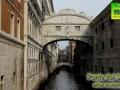 Карнавал в Венецие - Февраль 2012 -A