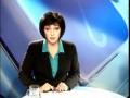 Мария Лондон про ФСБ России