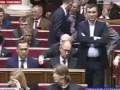 Смешные пидары, Ляшко и другие из Верховной Рады Украины 2015 (очень смешно !!!)