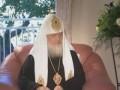 Патриарх Кирилл назвал славян животными людьми 2 сорта