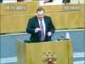 Депутат Гудков призывает выйти на улицы