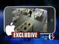 Кража продукции Apple