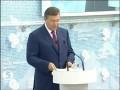 Янукович про ГОмера та Геракла