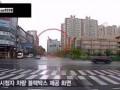 Крушение вертолёта в Южной Корее ...