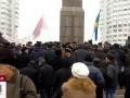Назарбаева просят подать в отставку / 1612