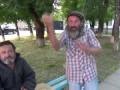 Сифон и Борода против бандеровцев!