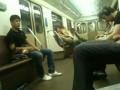 Неудачный секс в метро