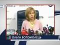 Ольга Богомолец. Обращение к Крымчанам и про Правый сектор