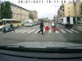 Пешеход против авто