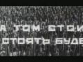 """АЛИСА """"Небо славян"""" клип"""