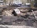 На проспекте Кирова в Самаре машина провалилась под асфальт (28.04.13)