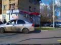 ДТП Пермь, ул. Папанинцев-16