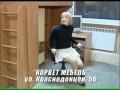 Корвет мебель (Рекламный Ролик)
