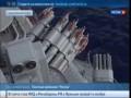 """Средиземное Море: Ракетный Крейсер """"Москва"""". Без Комментариев. 2013"""