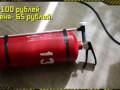 Пневматика для дротиков из огнетушителя