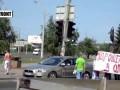 Недовольства в Харькове