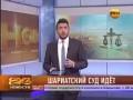 Мусульмане угрожают залить Москву кровью