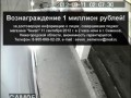 Поджог магазина Seven г.Семенов