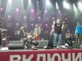 Ленинград - Обезьяна и Орел