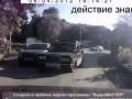 Новочеркасск - Истерика!