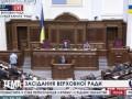 """Симоненко лишен слова в ВР. Турчинов назвал его брехуном. """"Их сжигали живьем.."""""""