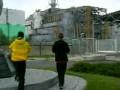 4й реактор чернобыльской АЭС
