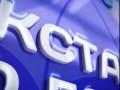 """Кстати о погоде 21.10.2016 Пройду по """"Мотороловской"""", сверну на """"Мост Кадырова"""""""