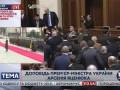 Драка в Раде во время отчета Яценюка по работе правительства за год 11.12.2015