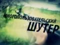 Реклама российской армии