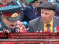 В селе Гатное Киевской области перезахоронили останки героев Второй мировой войны 07.05.16