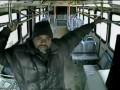 Водитель автобуса StarTran был уволен , обвиняемый избиением пассажира