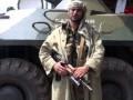 интервью афганца (позывной «Абдулла»), ополченца бригады «Восток». ТВ «СВ - ДНР», Выпуск 87
