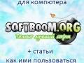 softboom.org - Avicii - The New Day  2012(softboom.org)