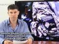 Военное Обозрение НачПолитУпр ДНР И.Иванов 27.07.14