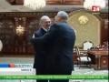Александр Лукашенко встретился с Дмитрием Рогозиным 1.04.2014 YouTube