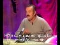хохотун про Ростов