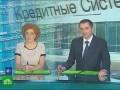Олег Тиньков не отдаст 24 млн воронежцу и