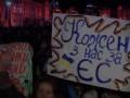 Сирены #Евромайдана - группа Social Classes