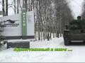 Уникальный экспонат - танк Т-35А.