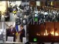 Украина - война олигархов (часть 1)