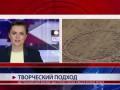 АВСТРАЛИЙСКИЙ ФЕРМЕР ВЫСТРОИЛ СВОИХ ОВЕЦ В ФОРМЕ ФЛАГА