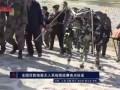 Китайские боевые биороботы