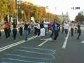 Фанаты майкла джексона в украине