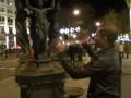 Путешествия с Эльдаром Бродвеем - Барселона