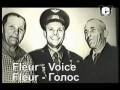 Оля Пулатова - Голос