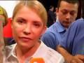 Обращение Тимошенко к ЕС и США