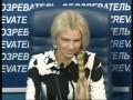 Конфереция мисс Вселенная Украины 2009