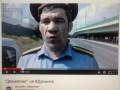 Пьяный Старшина Чайкин Павел Викторович. Россия. Моска