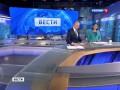 Укро-нацистское «Luftwaffe» 2 06 2014