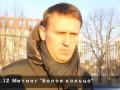 Навальный - фальшивый адвокат